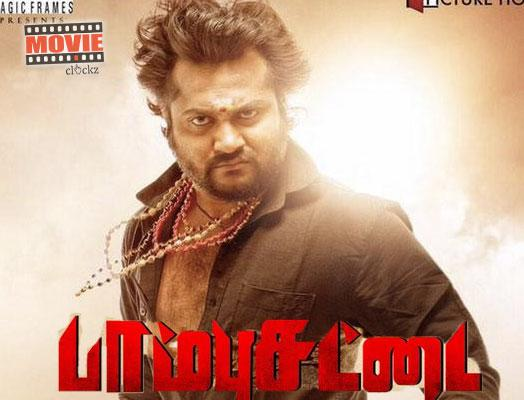 Paambhusattai movie new stills