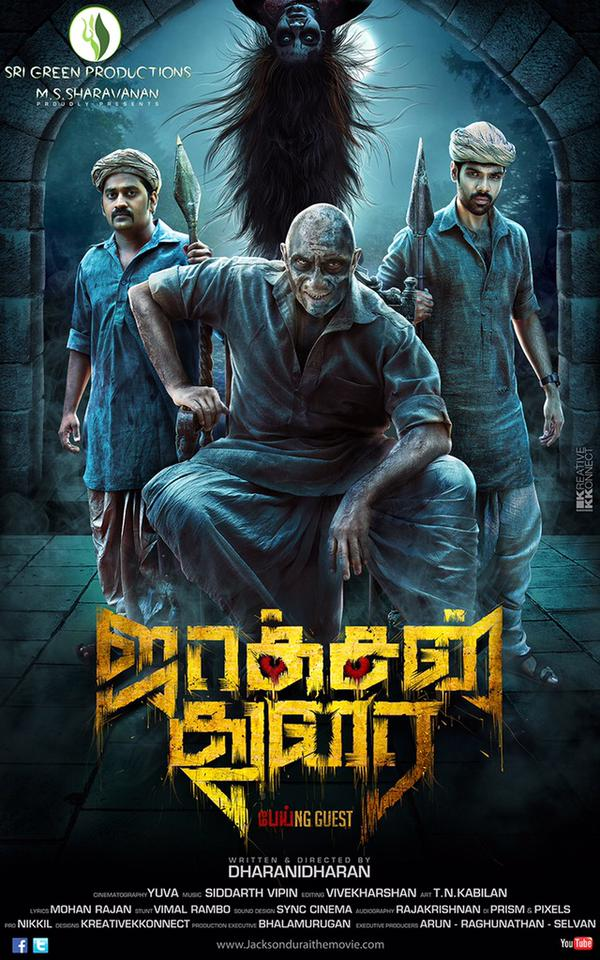 Sibi Sathyaraj starring  horror movie Jackson Durai's Trailer