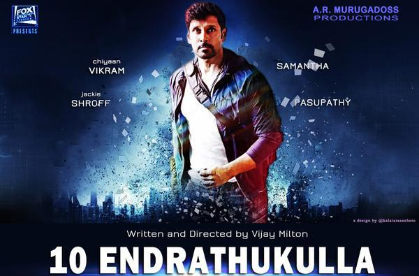 10 Endrathukulla – Movie Trailer