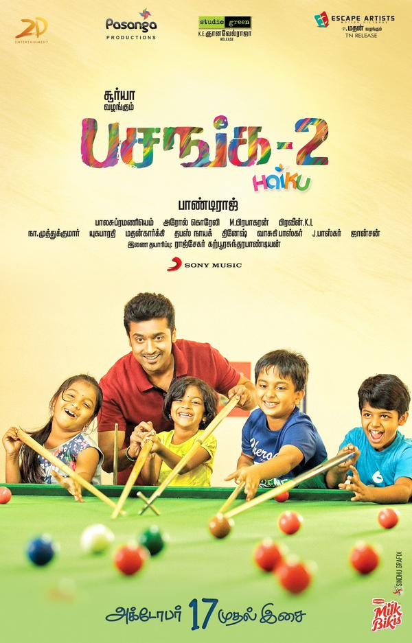 Pasanga-2 : Official Trailer
