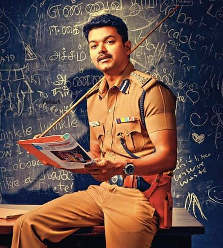 Vijay's 59th Movie – Theri : Official Teaser