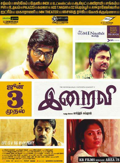 Iraivi movie's Manithi song promo video
