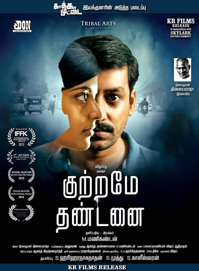 Kuttrame Thandanai tamil movie official trailer