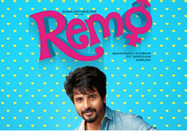 Remo Movie Senjitaley Song Video