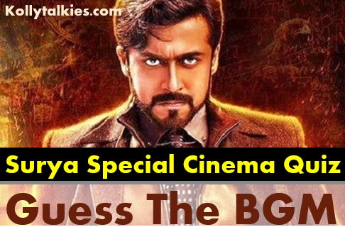 Surya B'day Special Tamil CInema Quiz