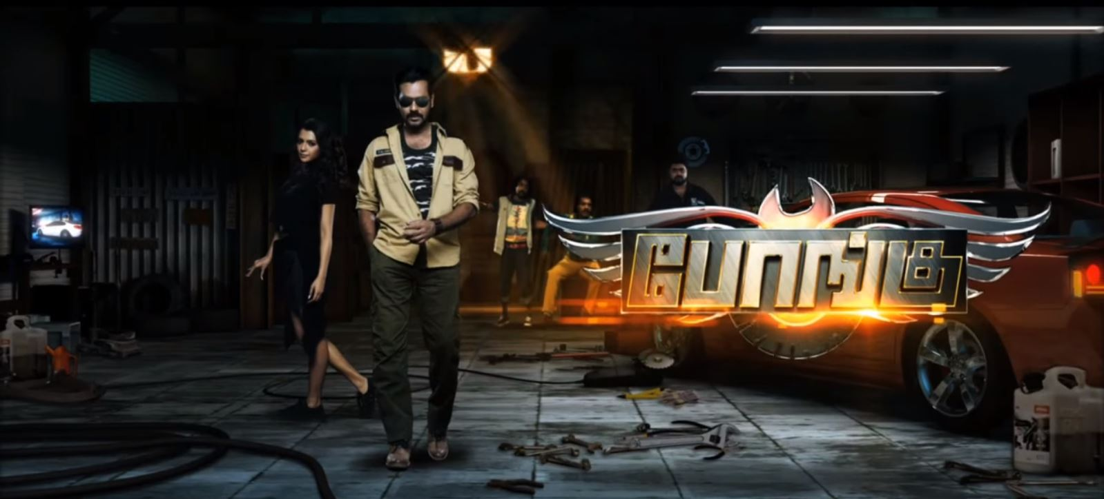 Bongu Movie Motion Poster