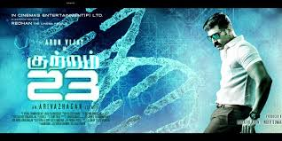 Kuttram23 Movie Trailer