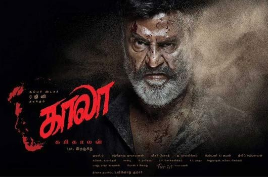 Kaala Movie Teaser